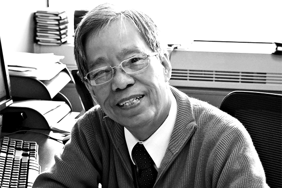 Mow Soung Cheng, PhD, PE